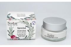 Дневной крем против морщин с мастичным и оливковым маслом Sostar 50 мл