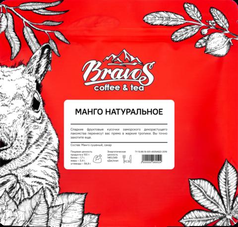 Пробная партия от Bravos