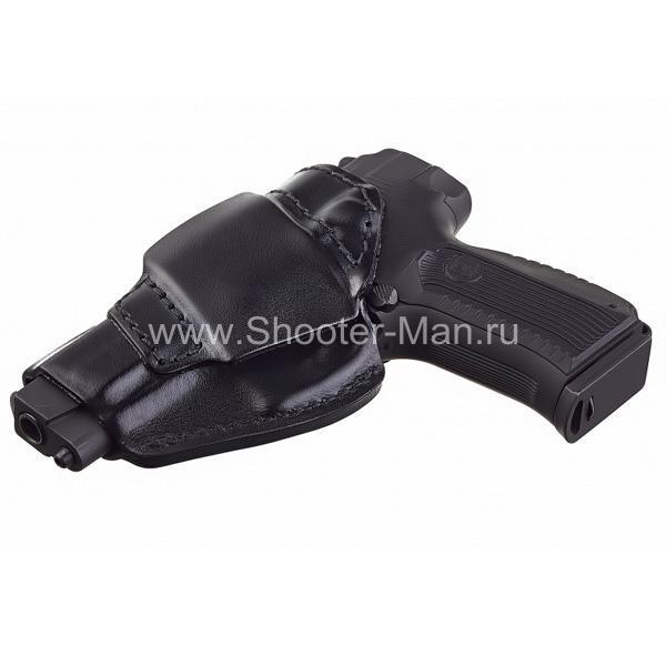 Кожаная кобура для пистолета Ярыгина модель № 7 МОДИФ. 2011 г Стич Профи фото 1