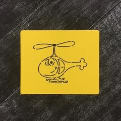 Вертолет №3