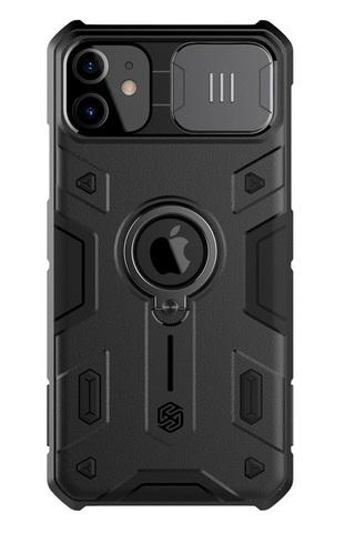 Чехол для iPhone 11 от Nillkin серии CamShield Armor Case с защитной шторкой задней камеры