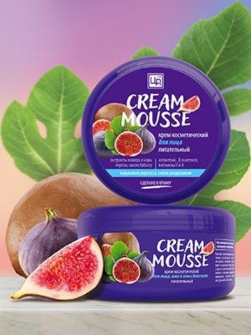 «Cream Mousse»  для лица, шеи и зоны декольте™Царство Ароматов