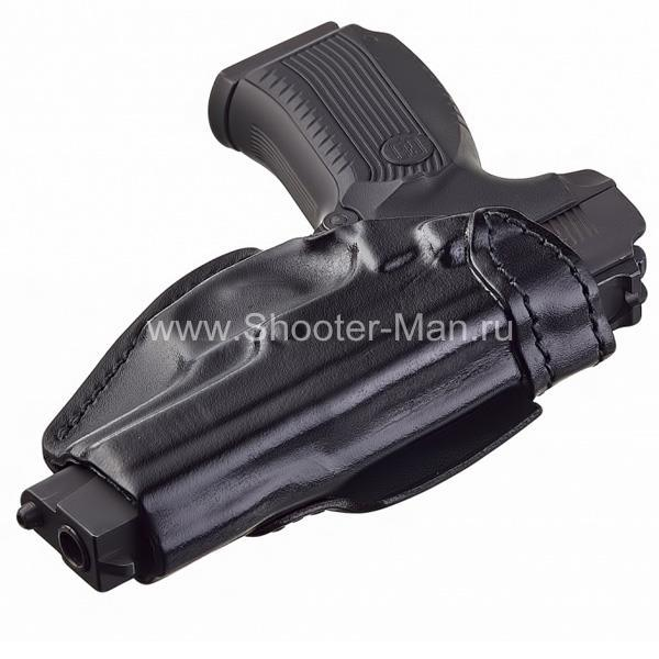 Кожаная кобура для пистолета Ярыгина модель № 7 МОДИФ. 2011 г Стич Профи фото 2