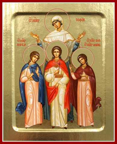 Икона Вера, Надежа, Любовь и их мать София, на дереве, 125х160 мм