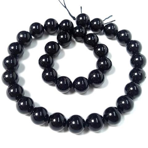 Бусины черный турмалин А шар гладкий 12 мм 1 бусина