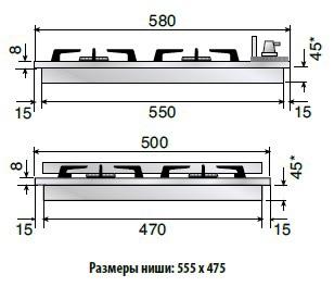 Газовая варочная панель ILVE H 360 CNV-RM медь