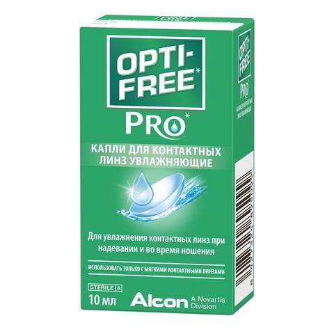 Капли Опти-Фри Pro