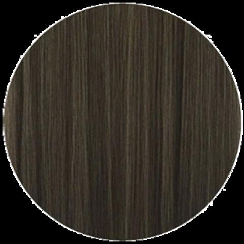 Lebel Materia Lifer B-5 (светлый шатен коричневый) - Тонирующая краска для волос
