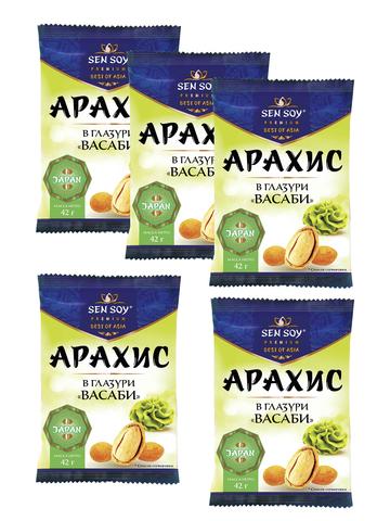 Арахис в глазури Васаби Sen Soy Premium 5 штук по 42 гр 1кор*1бл*5шт