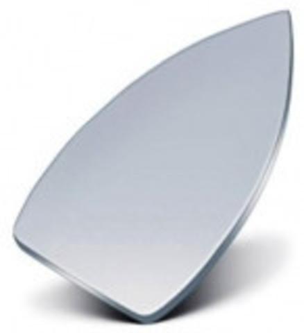 Подошва утюга алюминиевая Silter ST/B 250 | Soliy.com.ua
