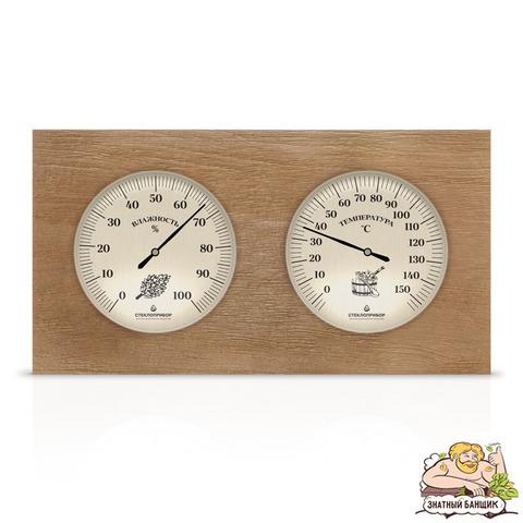 Термогигрометр ТГС-7