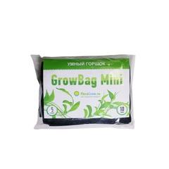 FloraGrow Grow Bag mini 5 л