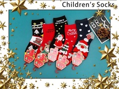 Носки детские новогодние  (5 пар) арт.DA718 (разм  5-8 )