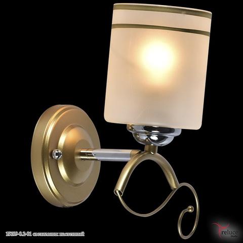 15109-0.2-01 светильник настенный