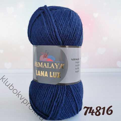 HIMALAYA LANA LUX 74816, Темный синий