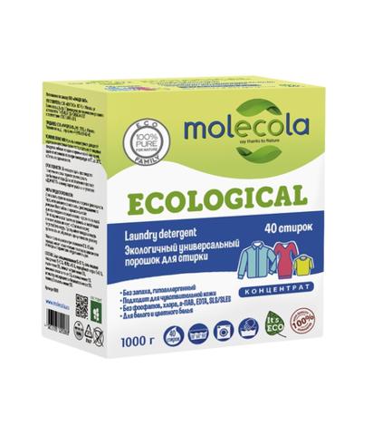 Экологичный универсальный порошок для стирки КОНЦЕНТРАТ Molecola 1кг