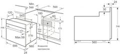 Встраиваемый духовой шкаф Korting OKB 460 RB схема