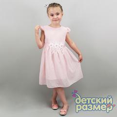Платье 92-110 (воздушный шифон)