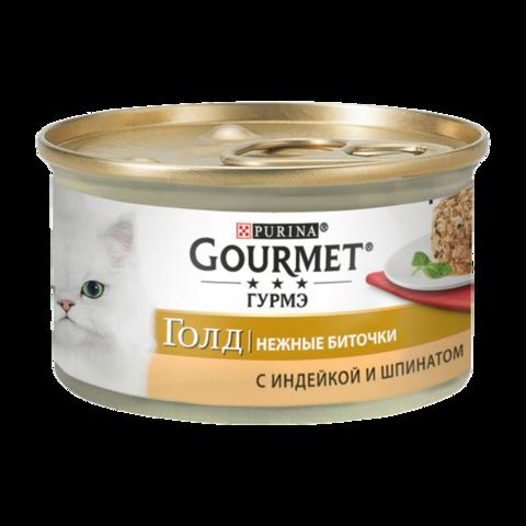 Gourmet Gold Консервы для кошек Нежные биточки с Индейкой и шпинатом (Банка)