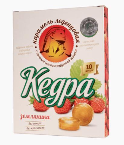 Карамель при болях в горле с маслом шишки сибирского кедра вкус земляники, 10 шт