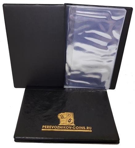 Альбом для банкнот 16 ячеек (черный)
