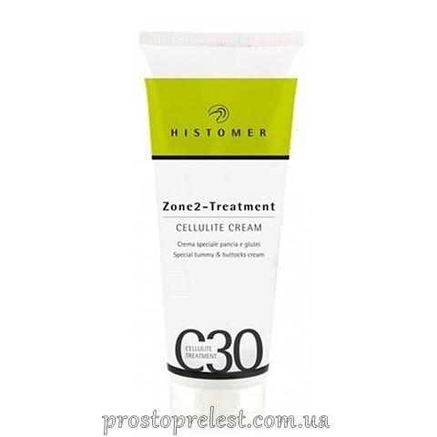 Histomer C30 Zone 2 Treatment - Антицеллюлитный крем (Зона 2)