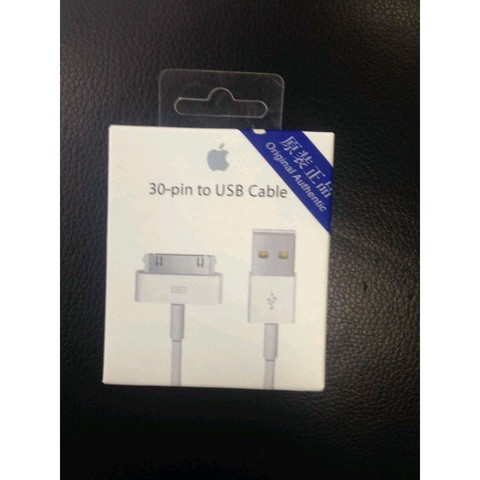 Packing for iPhone4 Cable