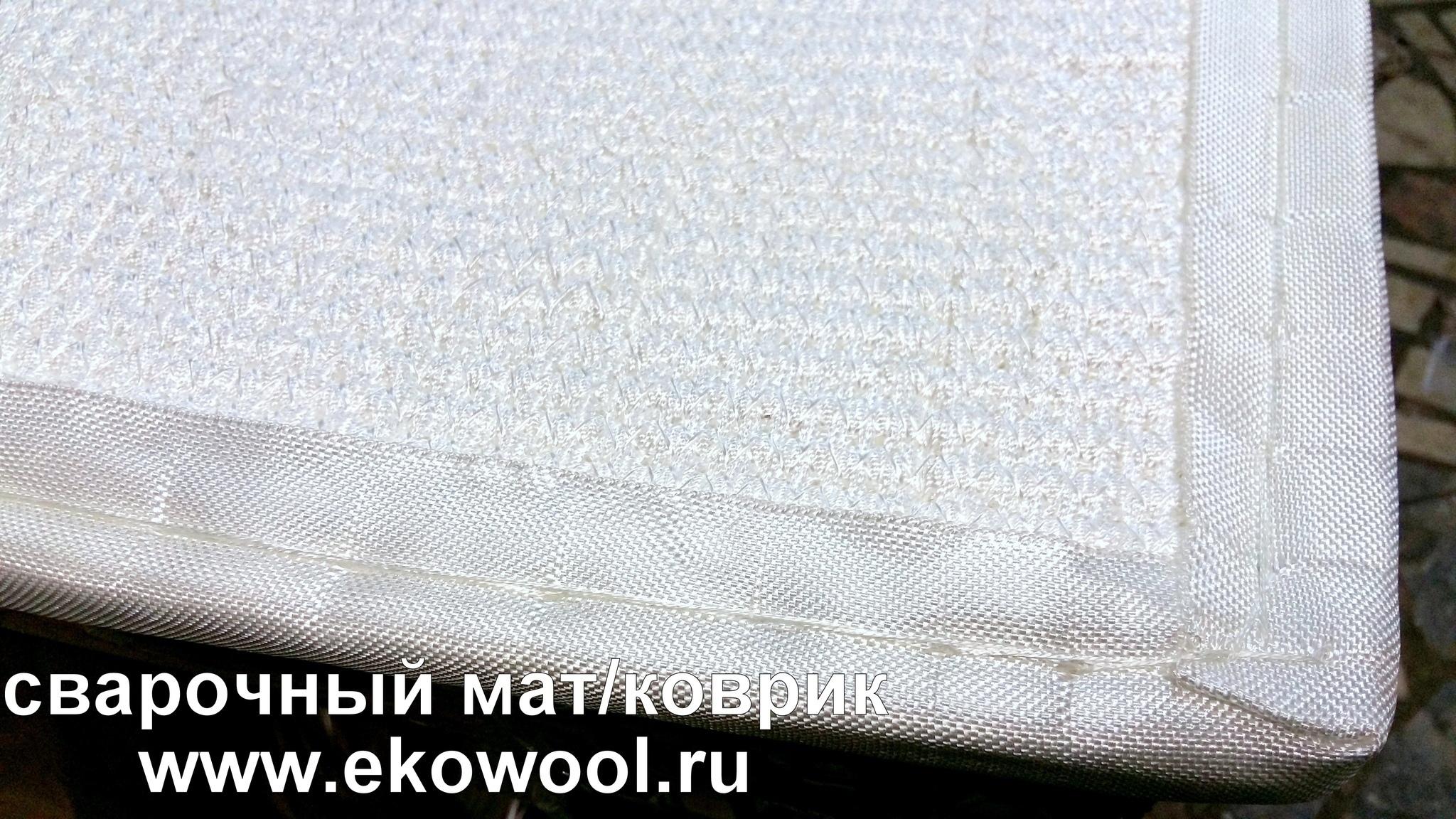 Окантовка коврика для сварщика
