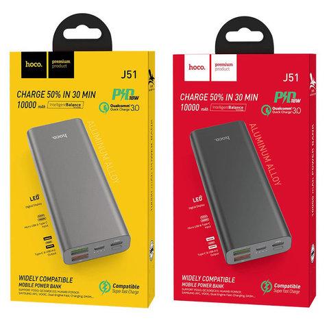 Внешний аккумулятор Hoco J51 Cool power 10 000mAh (Metal grey)