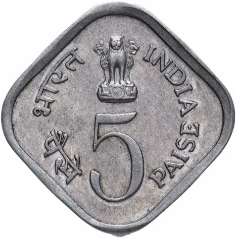 5 пайс. ФАО - Еда и работа для Всех. Индия. 1976 год. XF-AU