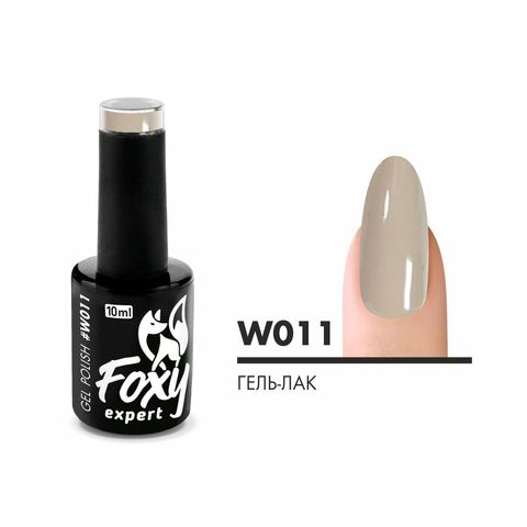 Гель-лак (Gel polish) #W011, 10 ml