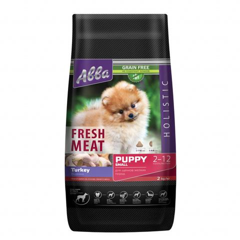 Авва Fresh Meat Puppy Small корм для щенков мелких пород, с индейкой, 2 кг