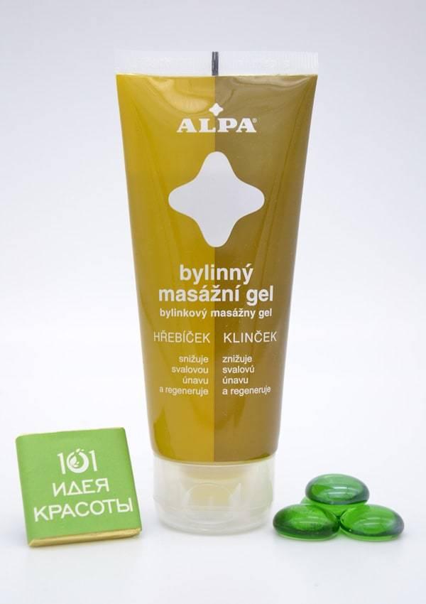Alpa травяной массажный гель Гвоздика (для снятия мышечной и ревматической боли), 100мл