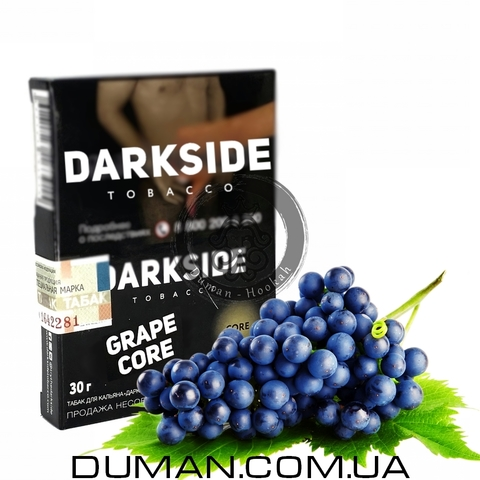 Табак Dark Side Grape Core (ДаркСайд Виноград) |30г