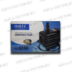 Помпа Hailea HX-6550 (5580 л/ч)