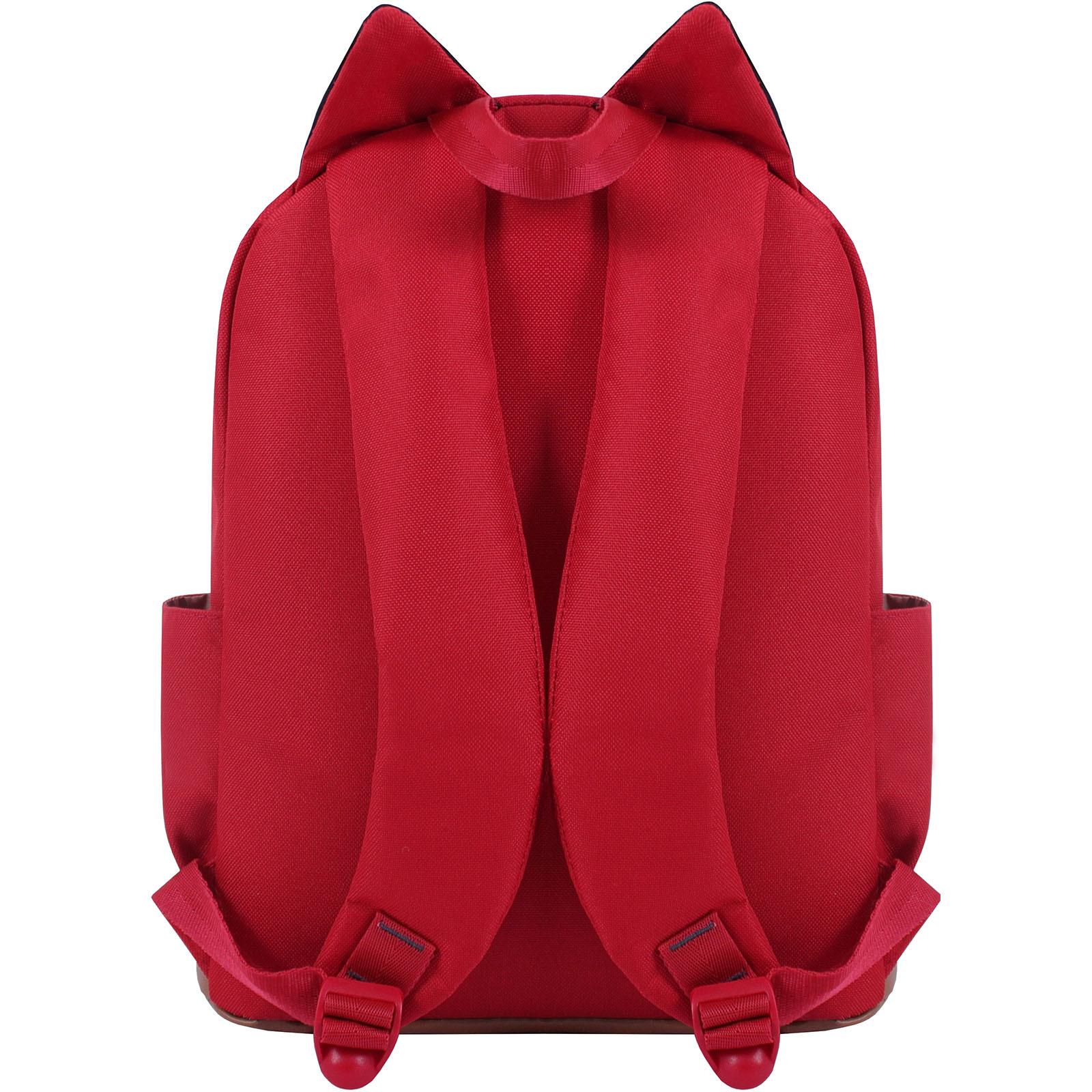 Рюкзак Bagland Ears красный (0054566) фото 3