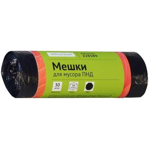 Мешки для мусора 30л/30шт 12мкм