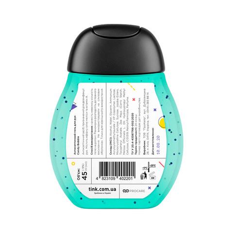 Антисептик для рук гель  Candy Bobble Tink 45 мл (3)