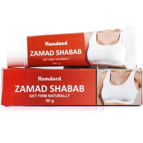 Крем Замад Шабаб, для упругости груди, Zamad Shabab, Hamdard, 50 гр.