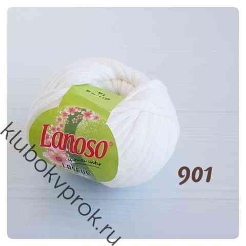 LANOSO LASEUS 901, Белый
