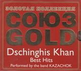 Dschinghis Khan / Best Hits Performed By The Band Kazachok (RU)(CD)