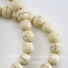 Бусина Говлит (искусств), шарик, цвет - молочный, 8 мм, нить