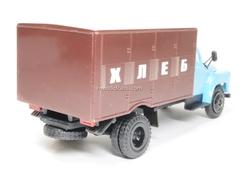 GAZ-53 Van Bread Kompanion 1:43