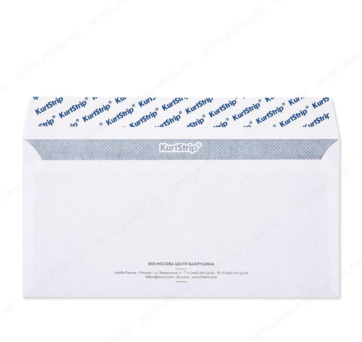 Белый евроконверт с логотипом