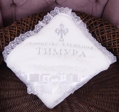 Именная крыжма для крестин (белая с серебрянным крестиком)