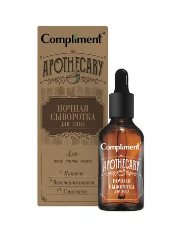 Compliment Apothecary Ночная сыворотка для лица