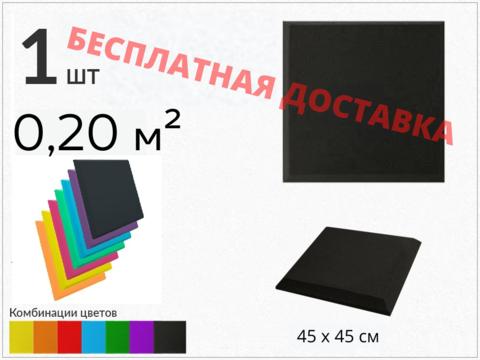 Набор акустического поролона ECHOTON PRO  (1 шт.)