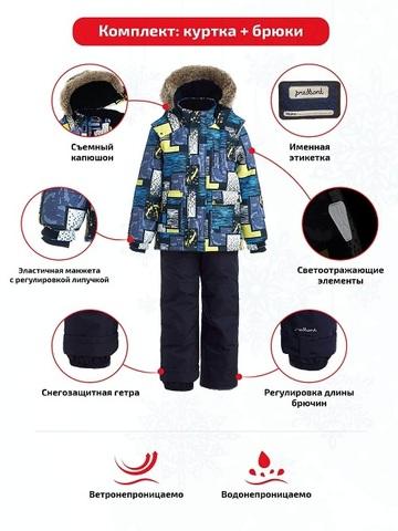 Особенности комплекта Premont Залив Танкуэри
