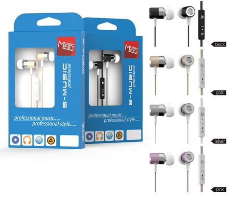 Гарнитура S-Music Professional CX-6202U white