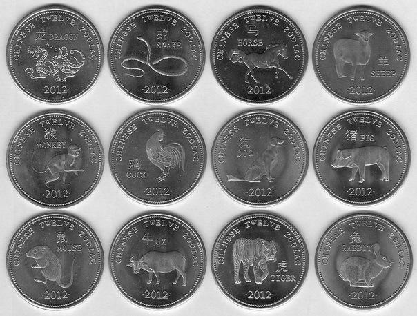 """10 шиллингов  """"Китайский гороскоп"""" 2012 г."""